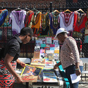 African Diaspora Festival photo album thumbnail 11